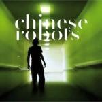 chinese robots.jpg